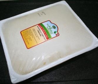 Pronto Pizza julienne surgelato in vaschetta da 2,5 kg